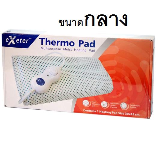 กระเป๋าน้ำร้อนไฟฟ้า eXeter Thermo Pad 30x45 cm (บ.สมาพันธ์) ขนาดมาตรฐาน วันสดุดีกว่า คงทนกว่า กระเป๋าน้ำร้อนไฟฟ้า eXeter Thermo Pad 30x45 cm (บ.สมาพันธ์) ขนาดกลาง