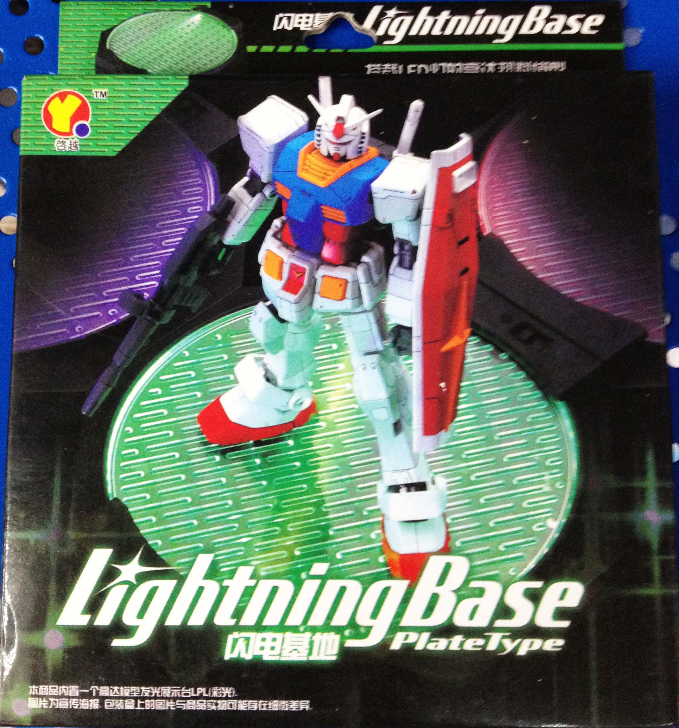 Action Base / Lightning Base Plate Type