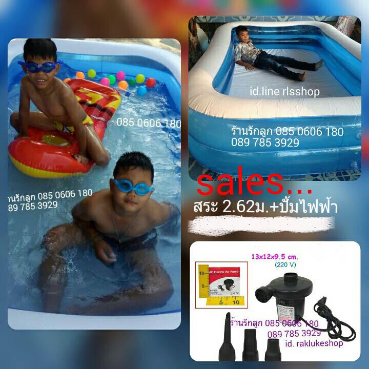 สระน้ำให้เด็กเล่นขนาด262x175+ปั้มไฟฟ้า