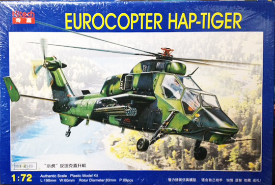 1/72 EUROCOPTER HAP-TIGER
