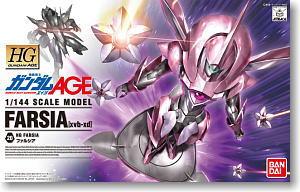 Farsia (HG) (Gundam Model Kits)