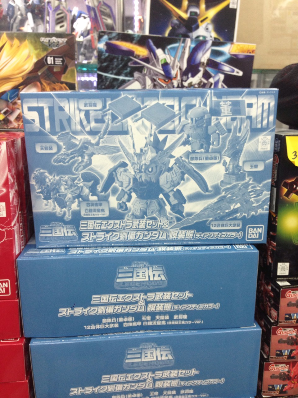 Sd Strike Ryubi Gundam ( Premium Bandai Limited.Ver )