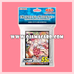 [Pre-Order] Yu-Gi-Oh! ARC-V Official Card Game Duelist Card Protector Sleeve - Traptrix Rafflesia / Traptrix Fresia 55ct.