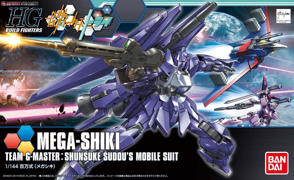 Mega-Shiki (HGBF)
