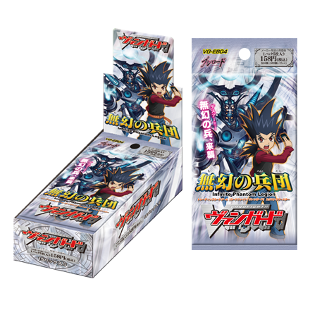 Extra Booster Set 4 : Infinite Phantom Legion (VG-EB04)