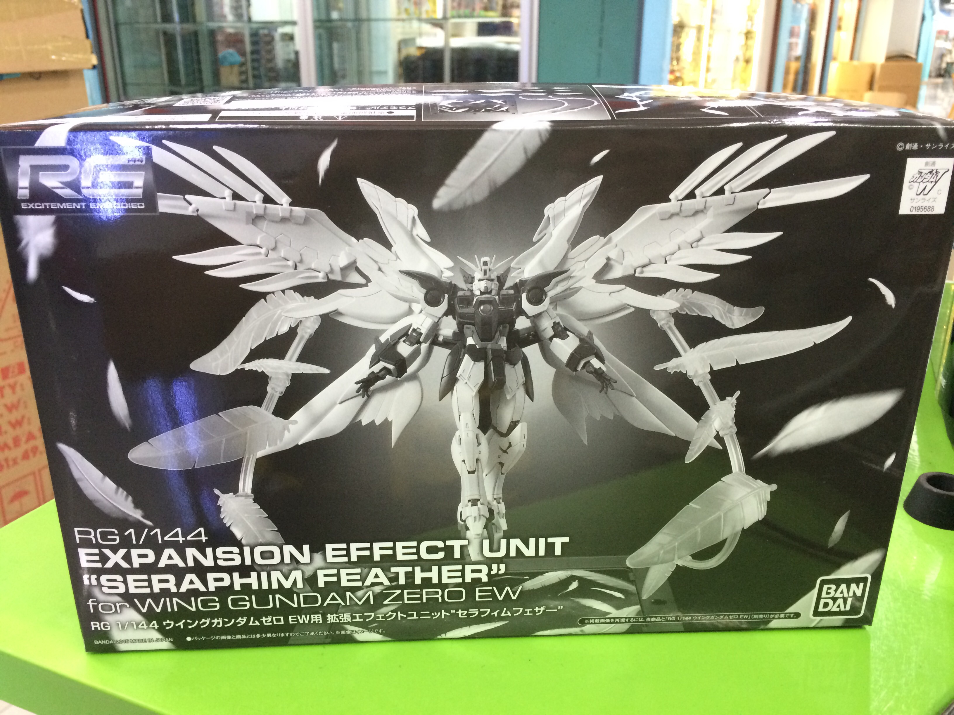 "EXPANSION EFFECT UNIT ""SERAPHIM FEATHER"" FOR WING GUNDAM ZERO EW RG P-Bandai"