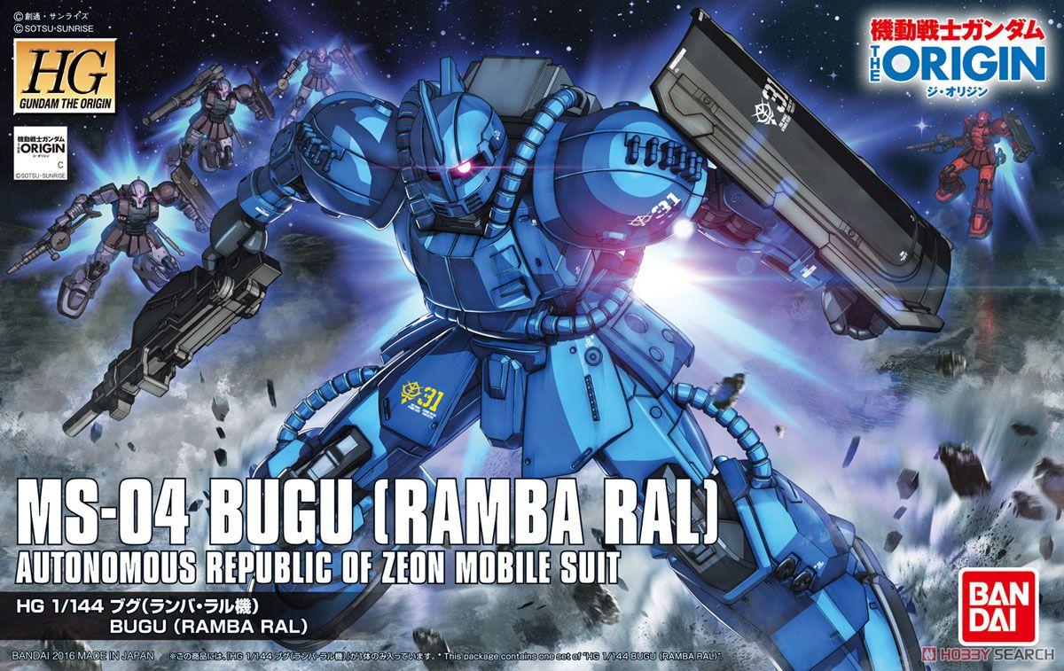 MS-04 Bugu (Ramba Ral) (HG)