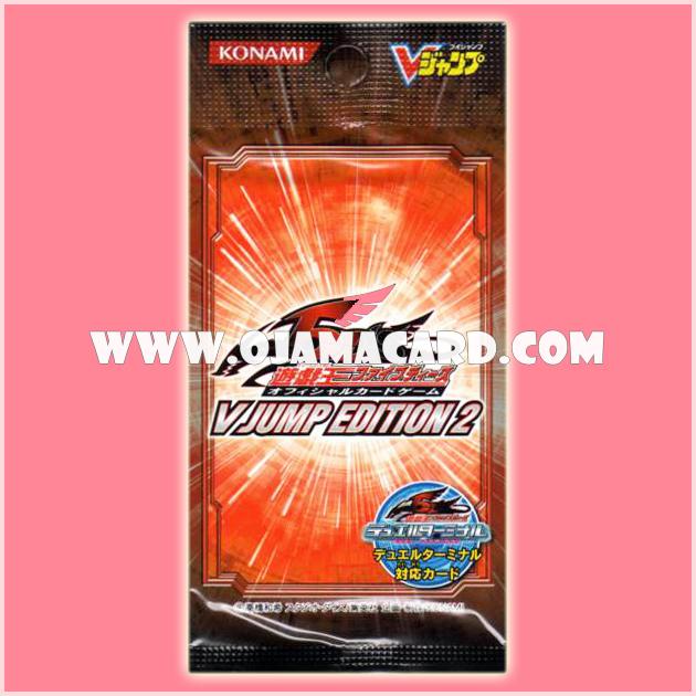 V Jump Edition 2 [VE02-JP] - Booster Pack