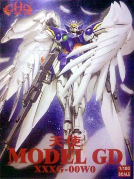 MG Wing Gundam Zero