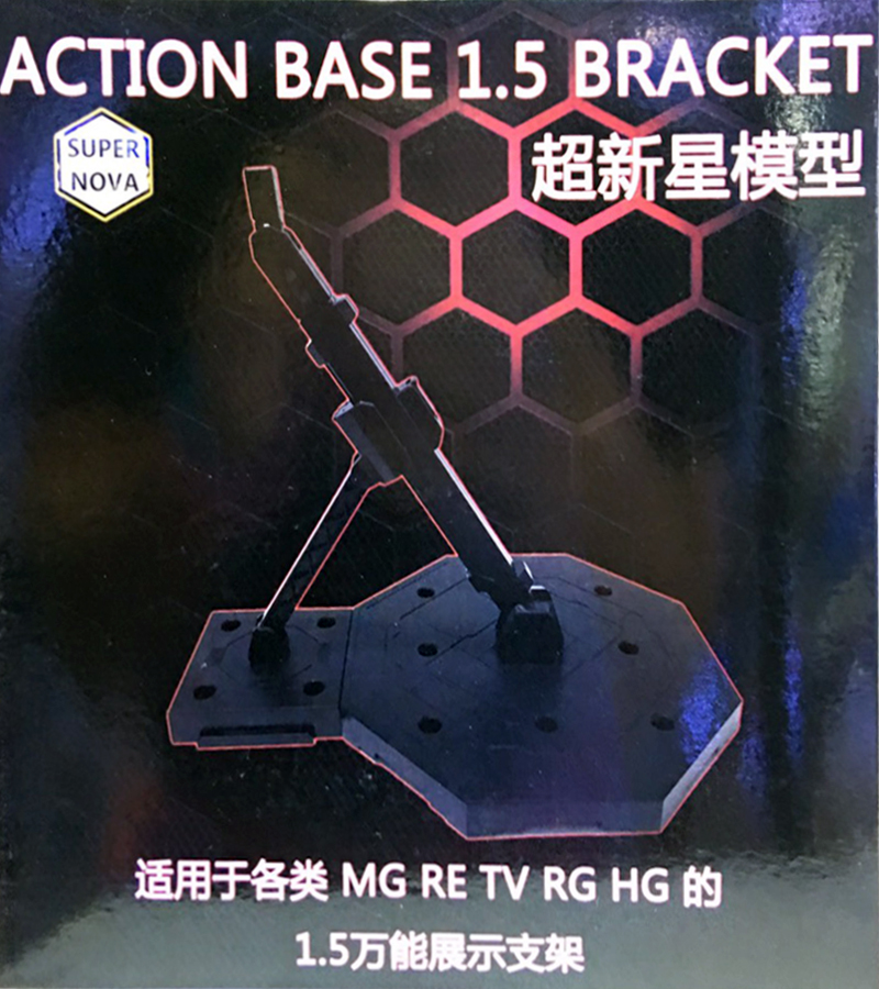 Action Base 1.5 Bracket 1/100,1/144 (Black)