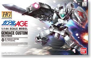Genoace Custom (HG)