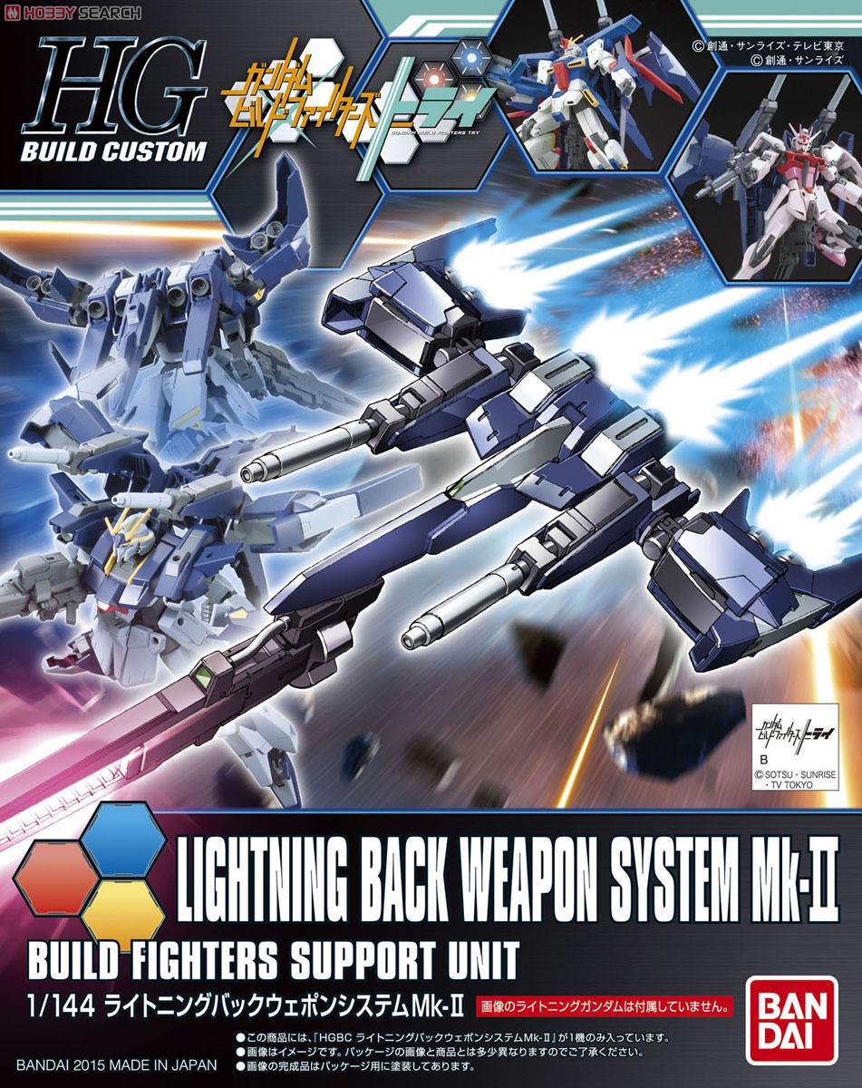 Lightning Back Weapon System Mk-II (HGBC)