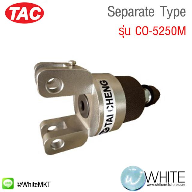 Separate Type รุ่น CO-5250M ยี่ห้อ TAC (CHI)