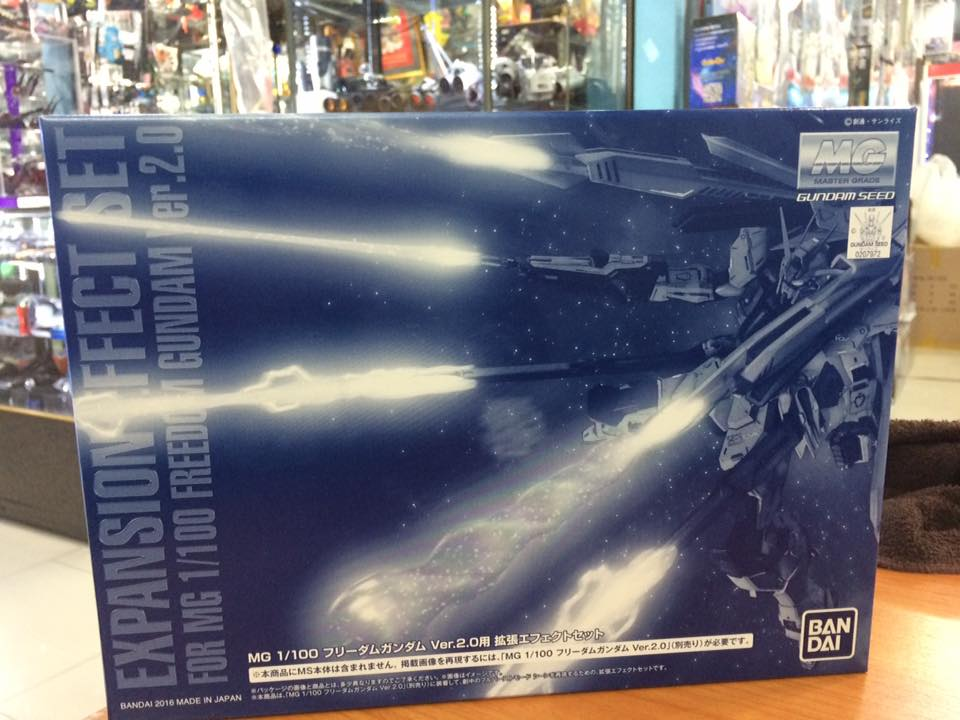 EXPANSION EFFECT SET FOR MG 1/100 FREEDOM GUNDAM Ver.2.0