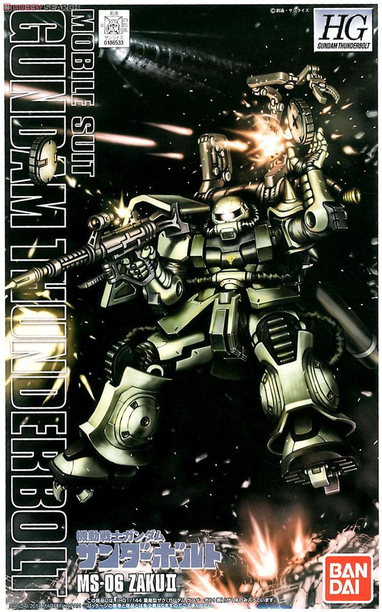 Zaku II (Gundam Thunderbolt Ver.) (HG)