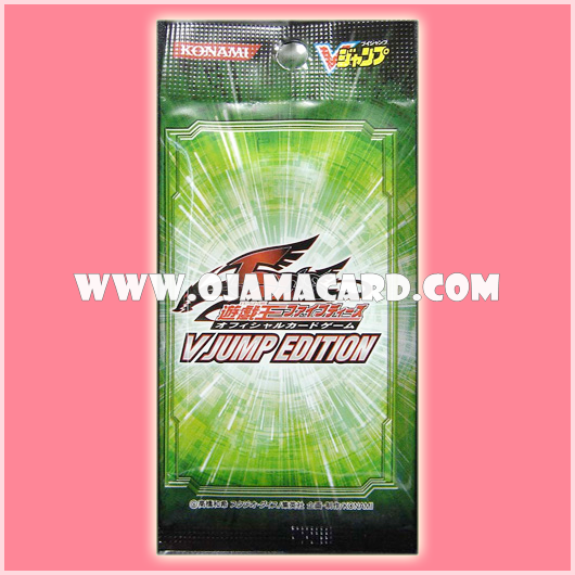 V Jump Edition - Booster Pack