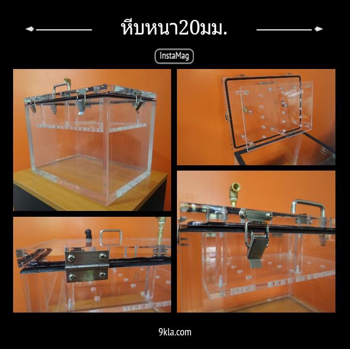หีบอะครีลิค หนา 20mm สำหรับทดสอบแรงดันอากาศในน้ำ
