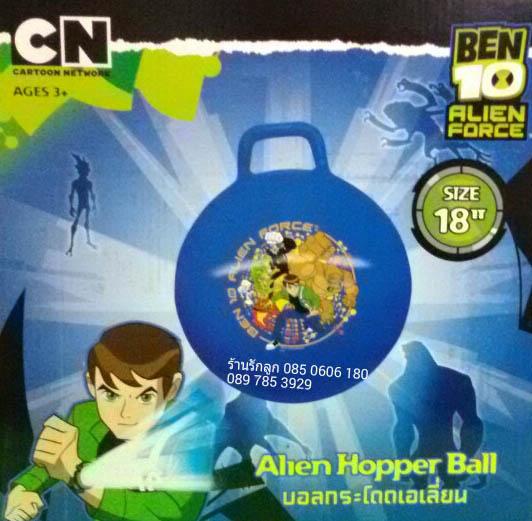 """บอลเด้งออกกำลังกาย Ben Ten ขนาด 18"""""""