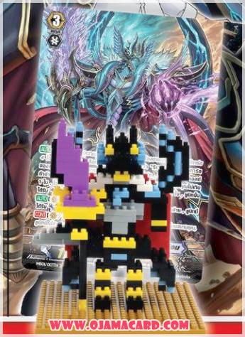"VG Teeny Block ""Revenger, Raging Form Dragon"" / แวนการ์ดทีนนี่บล็อก ""รีเวนเจอร์, เรจจิ้งฟอร์ม•ดราก้อน"" - No Promo"