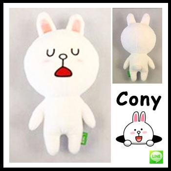 ตุ๊กตา Line cony ขนาด 65 cm.