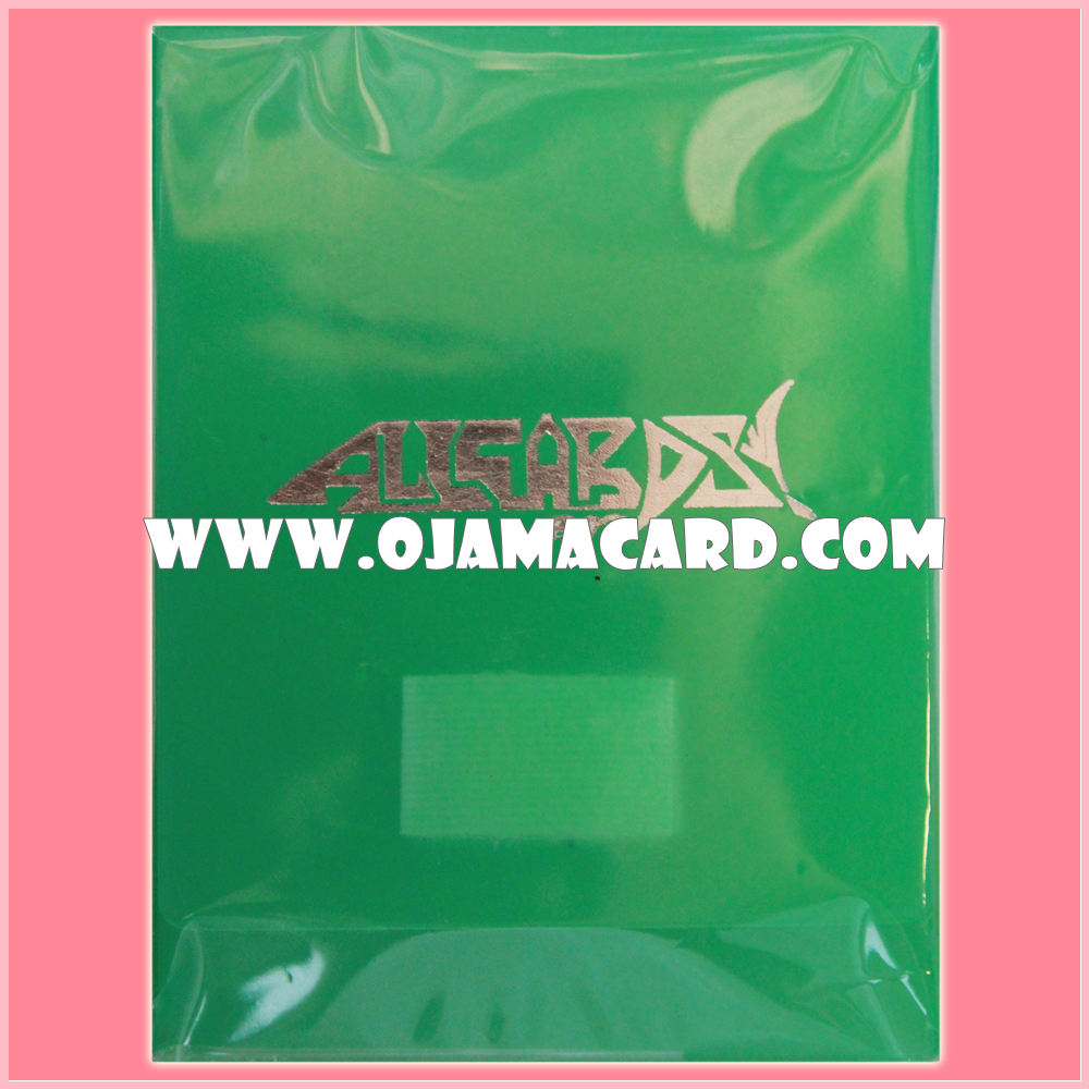Deck Holder / Deck Box - Transparent Green