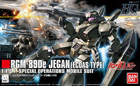 Jegan (ECOAS Type) (HGUC)