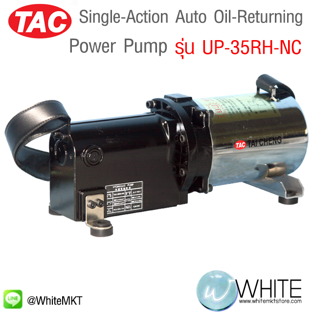 Single-Action Auto Oil-Returning Power Pump รุ่น UP-35RH-ARS ยี่ห้อ TAC (CHI)
