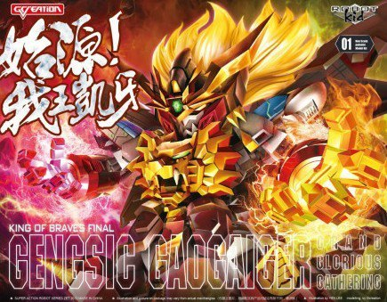 Non Scale SD Genesic Gaogaigar