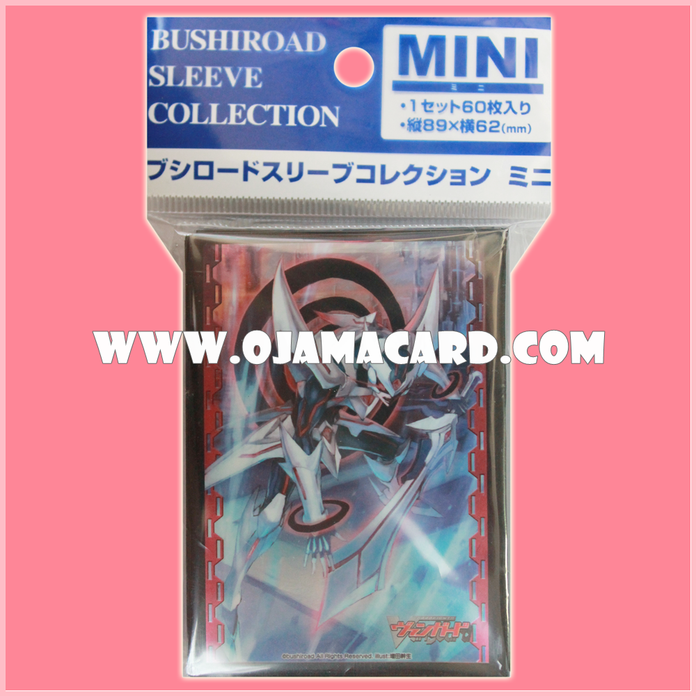 Bushiroad Sleeve Collection Mini Vol.132 : Star-vader, Blaster Joker x60