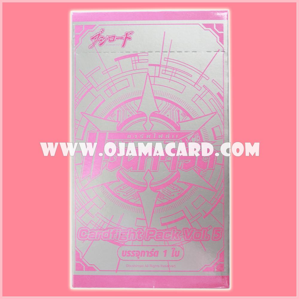 Cardfight Pack Vol.5 (Thai Version)