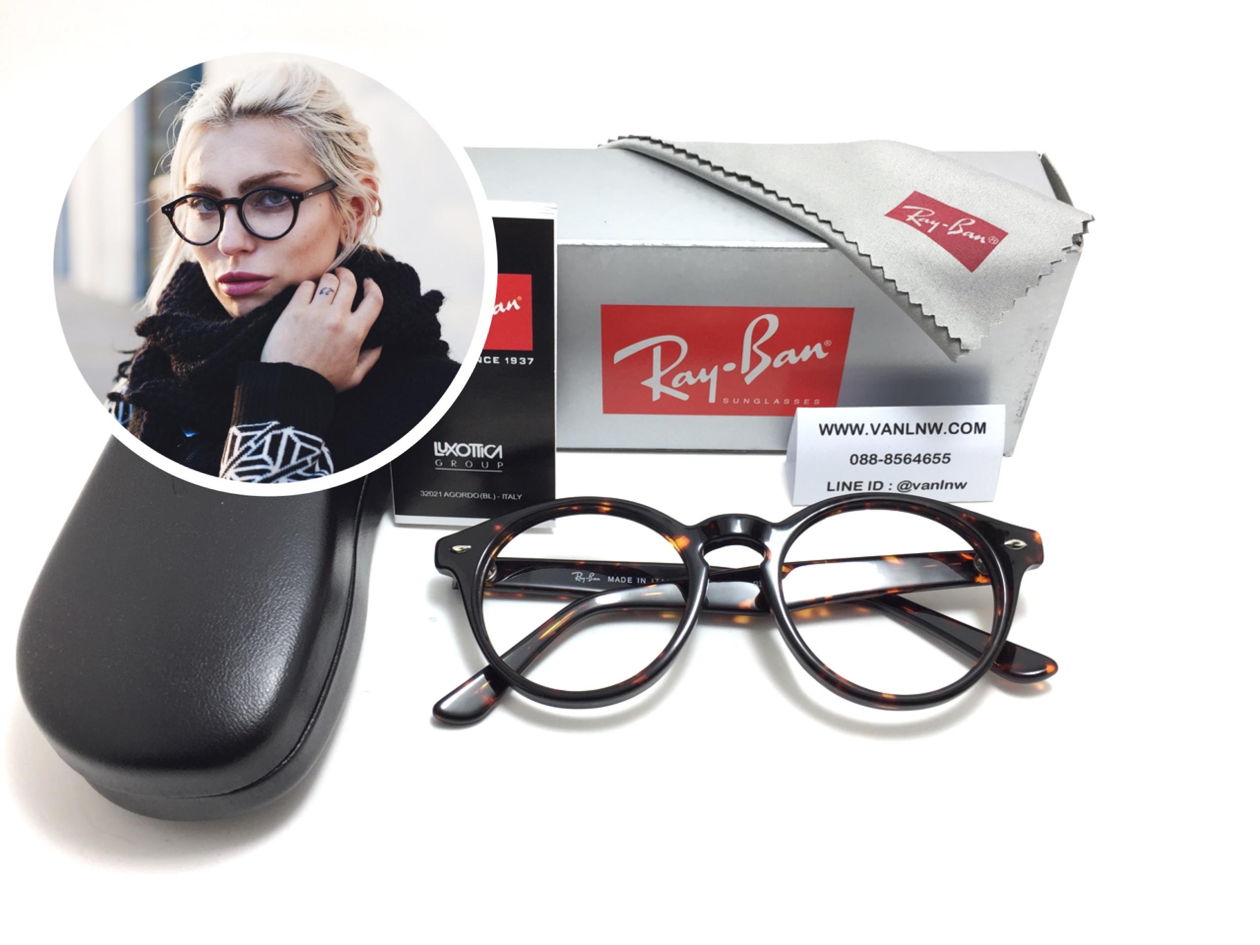 แว่นสายตา Rayban RB 2180F 710/73 49-22 145 <กระ>
