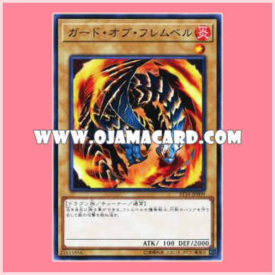 ST18-JP009 : Flamvell Guard / Guard of Flamvell (Common)