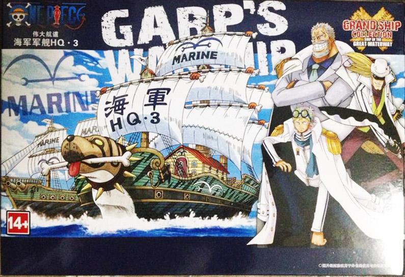 Granship Garp-S Warship
