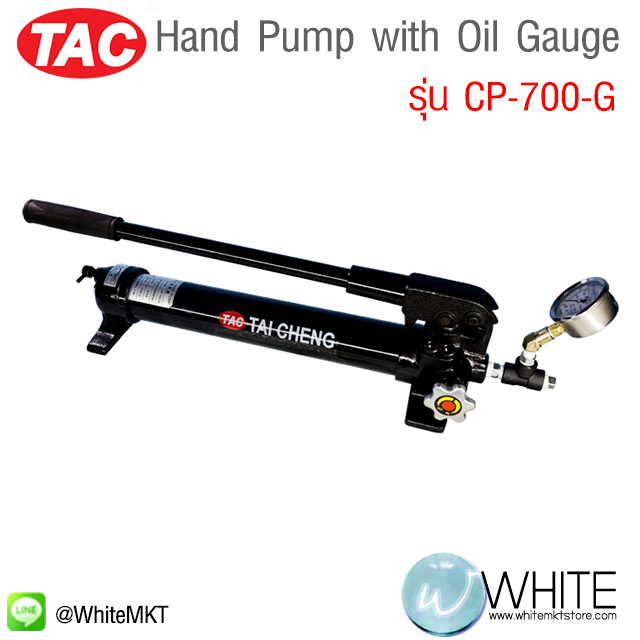 Hand Pump with Oil Gauge รุ่น CP-700-G ยี่ห้อ TAC (CHI)