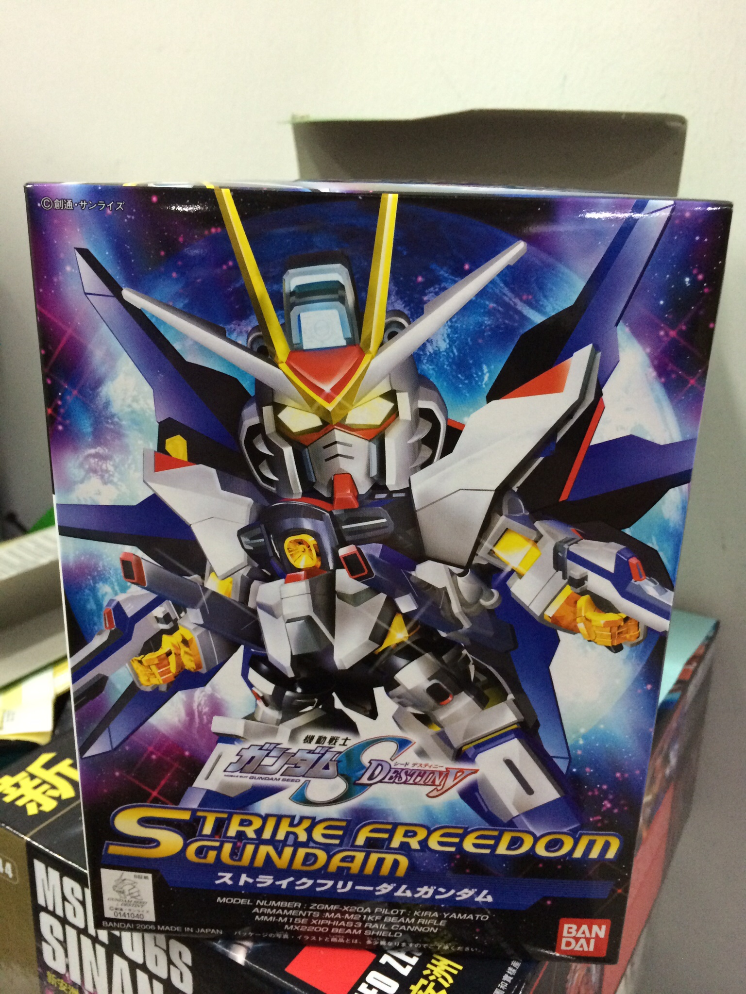 SD STRIKE FREEDOM BANDAI