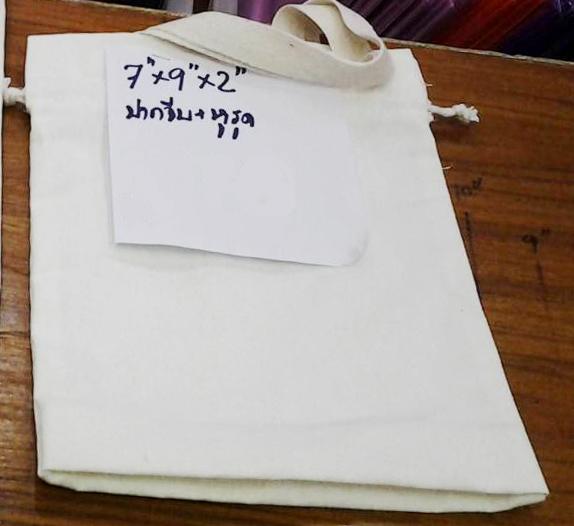 กระเป๋า,กระเป๋าผ้าดิบ,สกรีนกระเป๋า,กระเป๋าผ้าดิบราคาถูก,ของชำร่วย,กระเป๋าผ้าดิบpantip