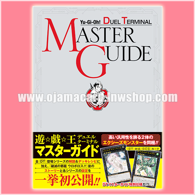 Yu-Gi-Oh! Duel Terminal Master Guide - No Card + Book Only