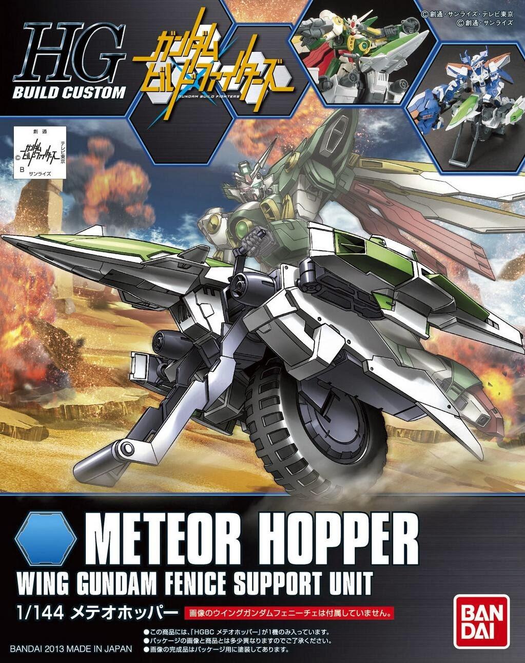 METEOR HOPPER