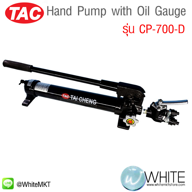 Hand Pump with Oil Gauge รุ่น CP-700-D ยี่ห้อ TAC (CHI)