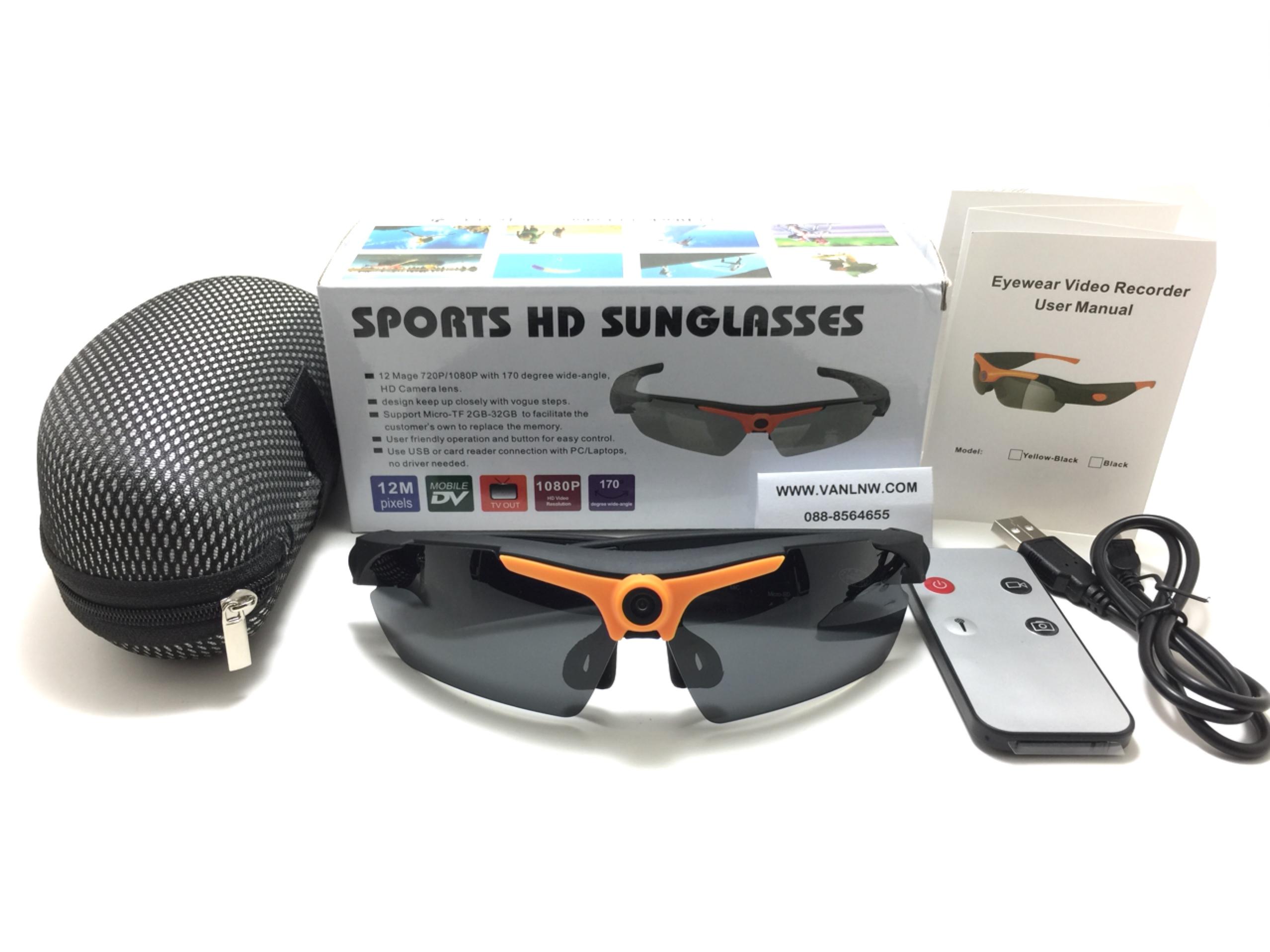 กล้องแว่นตากันแดดทรงสปอร์ต Sports Full HD 1080P Sunglasses <ดำ+ส้ม> ของแท้ 100%