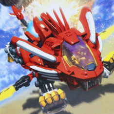 D-Style ZOID Blade Liger Red Color Ver. [Momoko]