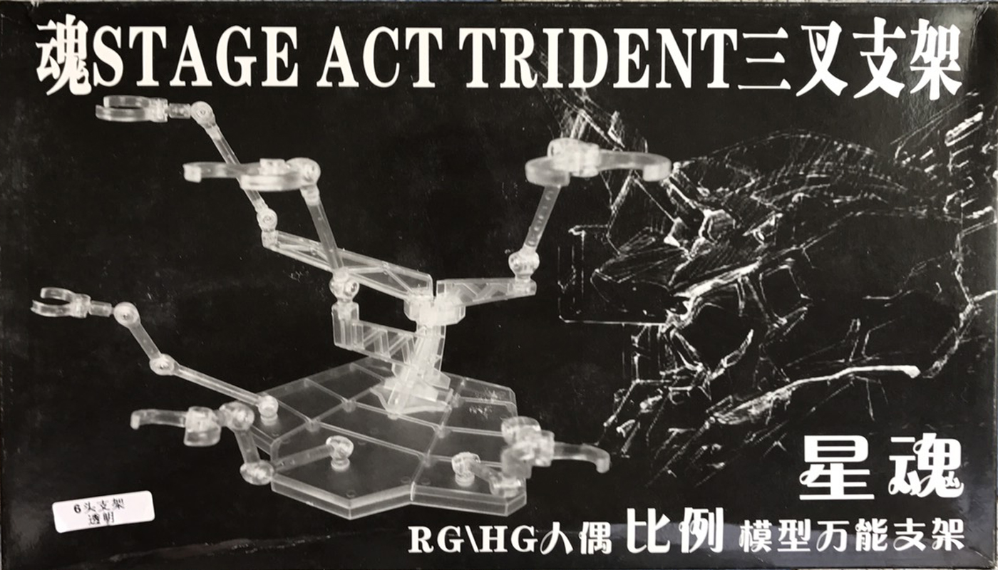 Stage Act Trident