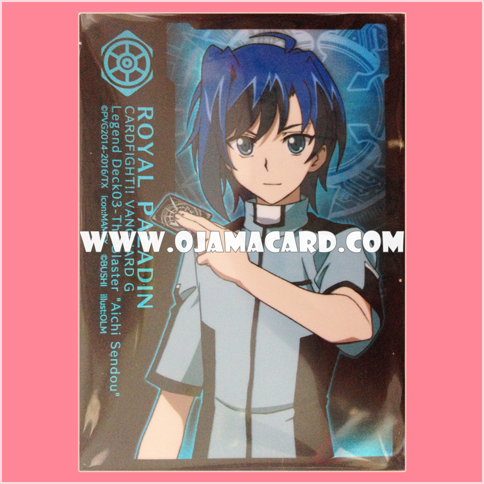 "G Legend Deck 3 : The Blaster ""Aichi Sendou"" (VG-G-LD03) - Special Card Sleeve 70ct."