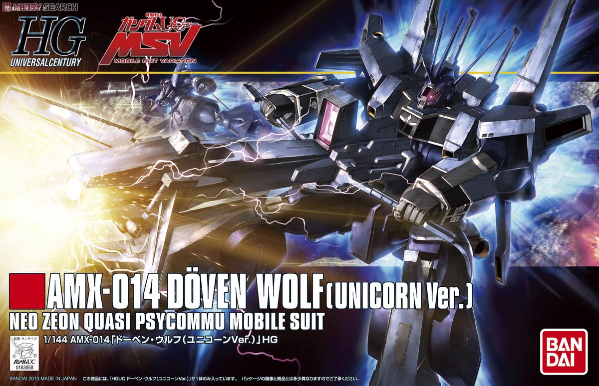 AMX-014 Doven Wolf (Unicorn Ver.) (HGUC)