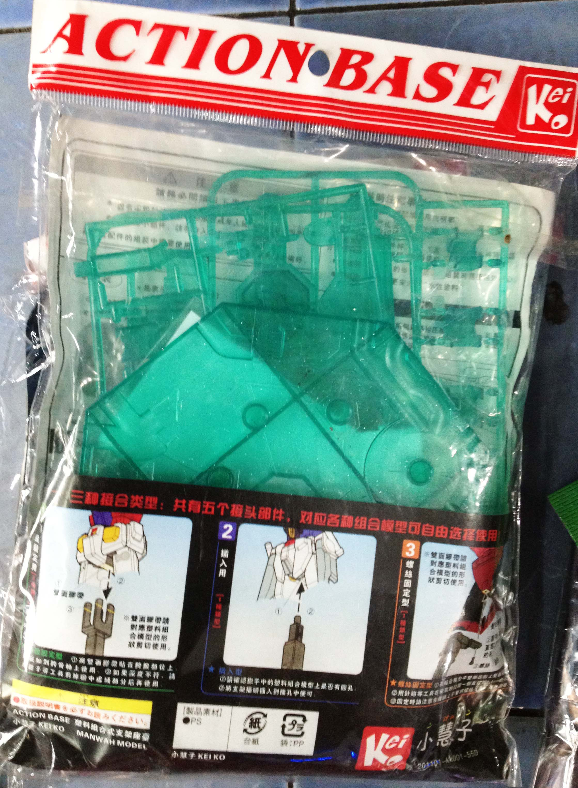 1/100 Action Base (Clear Green) [KeiKo]