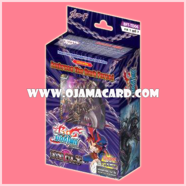 Trial Deck 6 : Dark Pulse (BFT-TD06) ภาค 1 ชุด 7