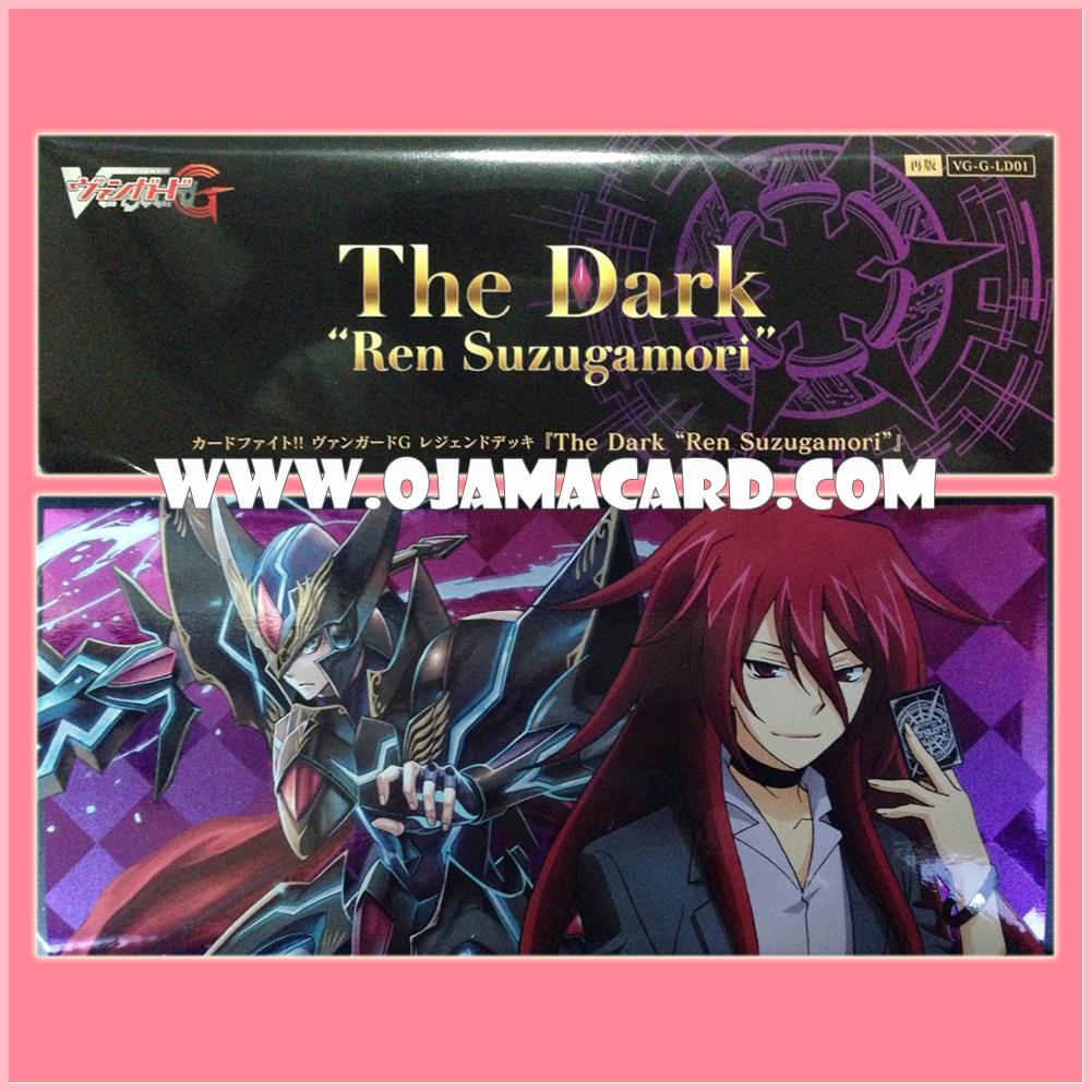 """G Legend Deck 1 : The Dark """"Ren Suzugamori"""" (VG-G-LD01)"""