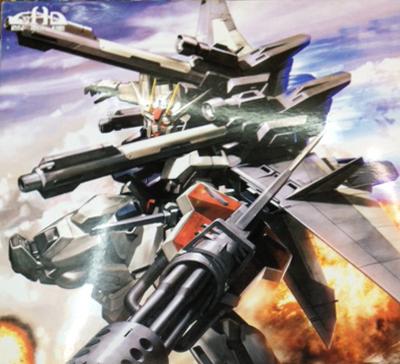 MG Strike I.W.S.P.