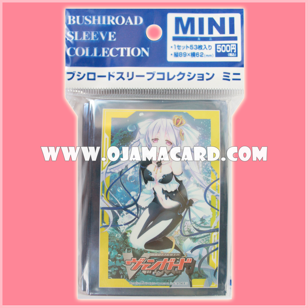 Bushiroad Sleeve Collection Mini Vol.53 : Velvet Voice, Raindear x53