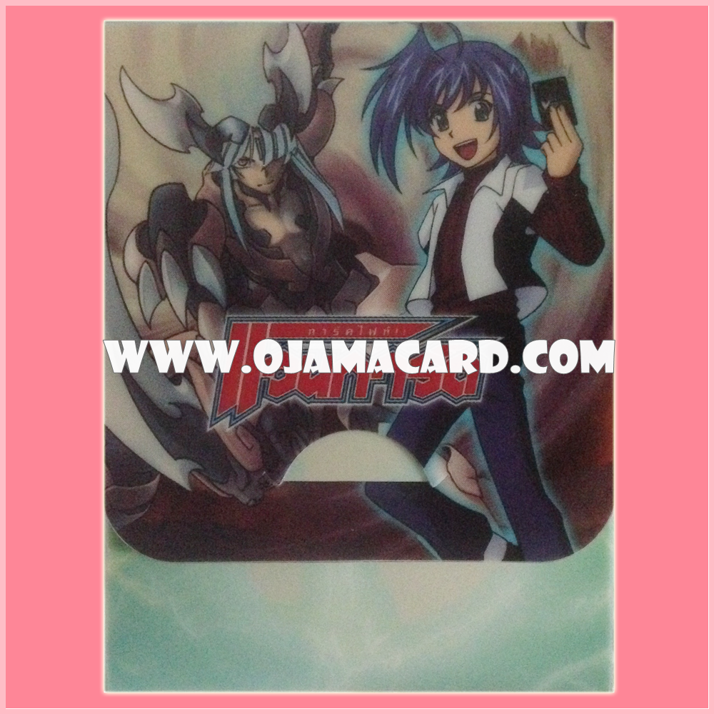 VG Fighter's Deck Holder / Case Vol.01 - Aichi Sendou